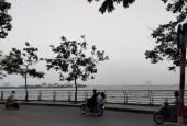 VIP - Bán Đất Phố Lạc Long Quân, View Hồ Tây, Oto Tránh, Kinh Doanh, 72m2, chỉ 9.5 tỷ